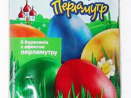 """Набор красителей для пасхальных яиц """"Перламутр"""" (5. .."""