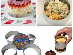 Набор круглых форм для оформления салатов и высечки теста для пельменей вареников (4. ..