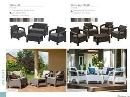 Набор мебели из искусственного ротанга Allibert Голландия
