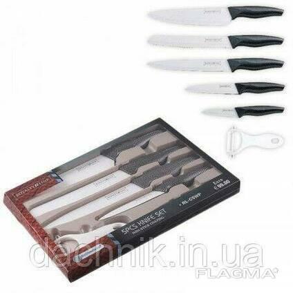Набор ножей 5шт + пиллер Royalty Line C5W