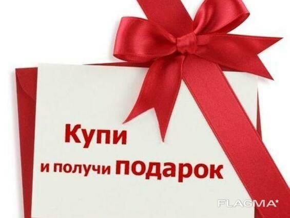 Набор пищевых красителей (10 г) 9 шт - скидка 10% Подарок!