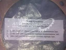 Набор прокладок для ремонта редуктора серийного типа КрАЗ - фото 2