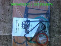 Набор прокладок ZETOR 6901 7201