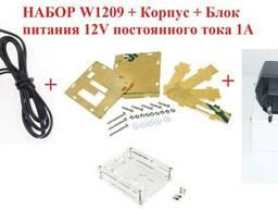 Набор Терморегулятор W1209 корпус блок питания