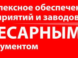 Клейма буквенные №2 русский шрифт