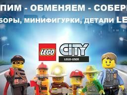 Наборы LEGO (Лего), Минифигурки LEGO (Лего)