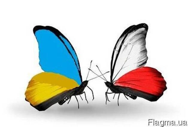 Национальная рабочая виза. Трудоустройство в Польше. Вся Укр