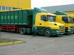 Надаємо послуги по перевезенню вантажів