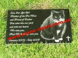 Надгробная плита,памятник гранитный для кота,собаки и т.д