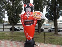 Надувная японка зазывала для суши баров