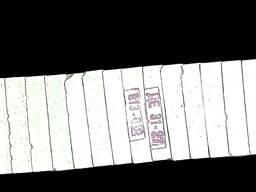 Нагревательный элемент ДЕ3127-63Ц1-913-012