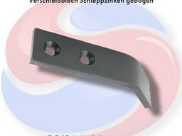 Накладка чистик 34265006 Horsch