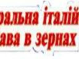 Наклейка 40х8