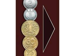 Наклейка Мелочь 1, 2 грн, вертикальная