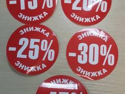 Наклейка на оракале -20%, -30%, -40%, -50%, -60%