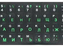 Наклейки на клавиатуру ноутбука и ПК (английский/русский). ..