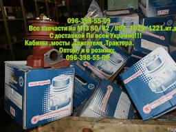 240-1307010 -А1 насос водяной МТЗ 80-82