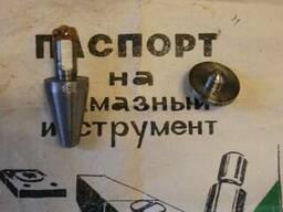 Наконечник алмазный НПМ для измерения микротвёрдости