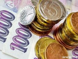 Налоги в Чехии - услуги юристов, бухгалтеров