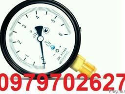 Напоромер ДН05160 (0-160кПа)к. т. 1, 5