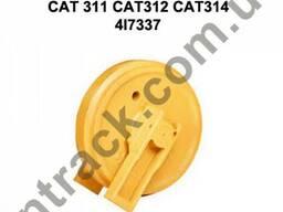 Направляющее колесо (ленивец) Cat 311 Cat 312 Cat 314