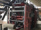 Напрямую от производителя вибропресс VPS-600 автомат - фото 1