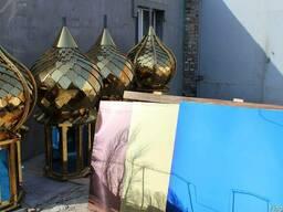 Бляха з нержавіючої сталі золотистого і синього кольору 1х2м