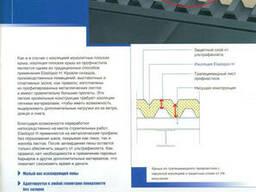Напыляемый пенополиуретан - утепление, гидроизоляция.