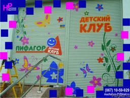 Наружная реклама Харьков - .