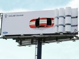Наружная реклама. Изготовление наружной рекламы