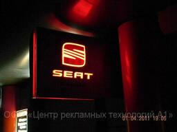 Наружная реклама в Донецке