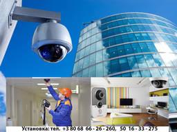 Наружное видеонаблюдения для домов