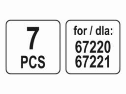 Насадки для парових швабр 67220 і 67221 LUND : 7 шт