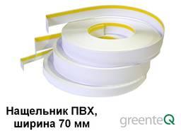 Нащельник ПВХ самоклеящийся 70 мм. (Бухта 50 м. п. ).
