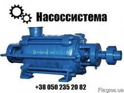 Насос ЦНС 180-85 купить в Украине ЦНС 180-85 цена габариты