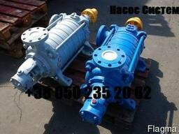 Насос ЦНС 300-180 центробежный продам Украина купить агрегат