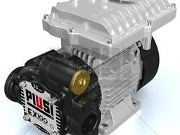 Насос для перекачки бензина, керосина, дизтоплива 100л/мин EX100 230V AC ATEX Piusi Италия