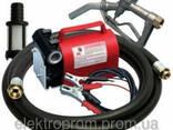 Насос для заправки топлива Kит Батари 12В, 40 л/мин - photo 1