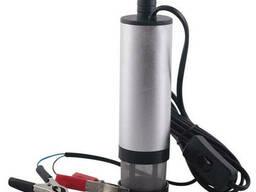 Насос электрический для перекачки дизельного топлива 12V. ..
