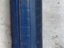 Насос погружной (артезианский) ЭЦВ 6-4-90