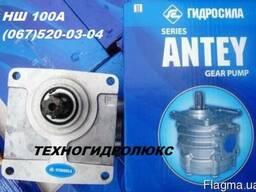 Насос шестеренный НШ100A-3 Antey