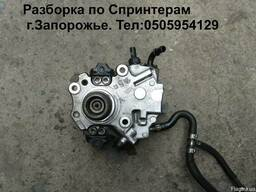 Насос ТНВД 2. 2CDI Мерседес Спринтер 906 Sprinter ОМ 651 б/у
