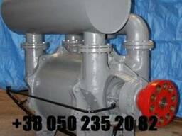 Насос ВВН2-50М вакуумный водокольцевой агрегат купить Украин