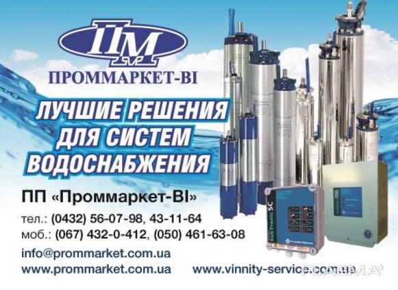 Насосне обладнання компаній Franklin Electric та Poldap
