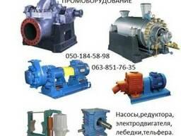 Насос 1Д 500-63 для воды
