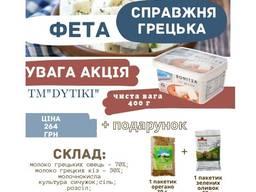 Настоящий греческий сыр Фета, из жестяных бочек, чистый вес 400 г