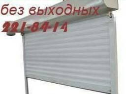 Настройка электрических ролет Киев, ремонт електро ролет