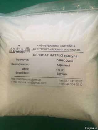 Натрий бензоат гранулы/порошок
