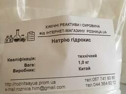 Натрий гидрокись(сода каустическая) чешуя/гранула