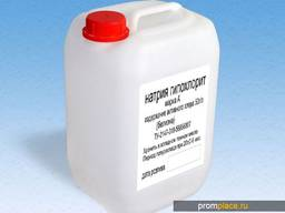 Натрий гипохлорит, белизна